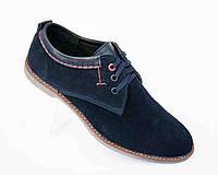 Туфли комфорт(синяя натуральная турецкая замша)