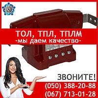 Трансформатор тока ТПЛ-10 С 50/5 - 600/5 кл. 0,5S - Свежая поверка, лучшая цена!