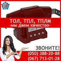 Трансформатор тока ТПЛ-10 М 50/5 - 600/5 кл. 0,5S - Свежая поверка, лучшая цена!