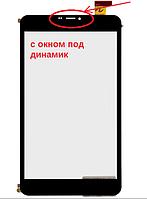 XC-PG0800-016FPC-A0 черный сенсор (тачскрин)