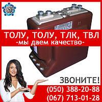 Трансформатор тока  ТЛК 10 УЗ 50/5 кл. 0,5S - Свежая поверка, лучшая цена!