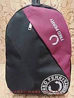 Рюкзак fred perry новинки моды спортивный спорт городской Рюкзак стильный  Оксфорд