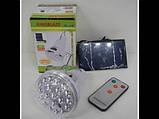 Светодиодная лампа на солнечной панели GD-5005 - лампа с пультом, фото 2