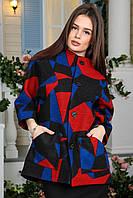 Демисезонное Пальто с рукавом летучая мышь красно-синее