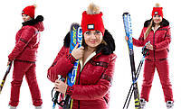 Зимний женский костюм большого размера