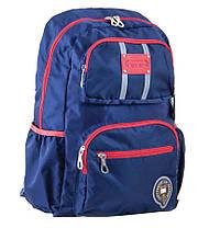 Рюкзак подростковый Oxford OX 334 синий 554105