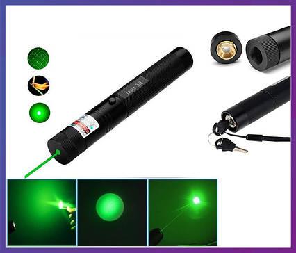 Мощная лазерная указка Laser Pointer JD-303, фото 2
