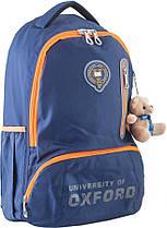 Рюкзак подростковый Oxford OX 280 синий 554080