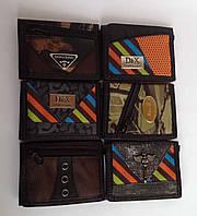 Кошелёк-портмоне детский и для подростков на липучке и с карманом