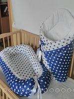 Люлька для новорожденных / кокон / позиционер Звезды(синий)