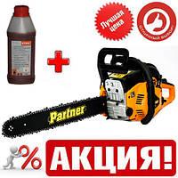 Бензопила Partner P361S + масло (ORIGINAL by HUSQVARNA)