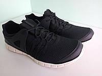Легкие мужские кроссовки для занятий спортом RESTIME