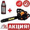 Бензопила Partner P376S + масло (ORIGINAL by HUSQVARNA)