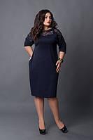 Темно-синее платье больших размеров ,мод 508-1,   размеры: 50-52, 52-54,   , фото 1