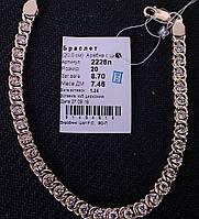 Серебряный браслет 925 пробы Арабка с камнями