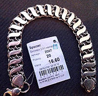 Серебряный браслет бисмарк с накладками  925 пробы