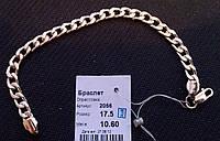 Серебряный браслет опрессовка 925 пробы