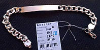 Серебряный браслет Группа крови  925 пробы