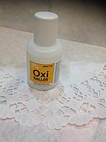Окислительная эмульсия Kallos Oxidation Emulsion 3%