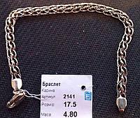 Серебряный браслет Карина  925 пробы