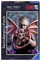 """Пазл """"Девушка с драконом"""" 500 элементов, Ravensburger, фото 1"""