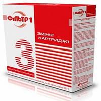 Комплект картриджей Filter1 Осмоc