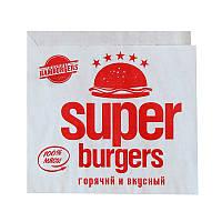 "Упаковка для гамбургера ""Super Burgers"" 8.33 (500шт)"