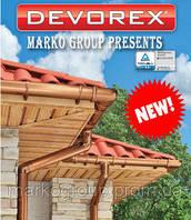 Водосточная система Devorex - комплектующие
