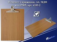 """Планшет A4 4189-2 с металлическим прижимом """"ДЕРЕВО"""""""
