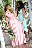 Платья подружек невесты 14 цветов, фото 4