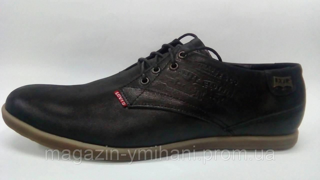 d920f868d Мужские черные кожаные туфли Levis. Украина: продажа, цена в ...