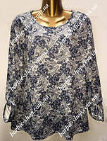 Красивая кофта с узором для женщин 00032