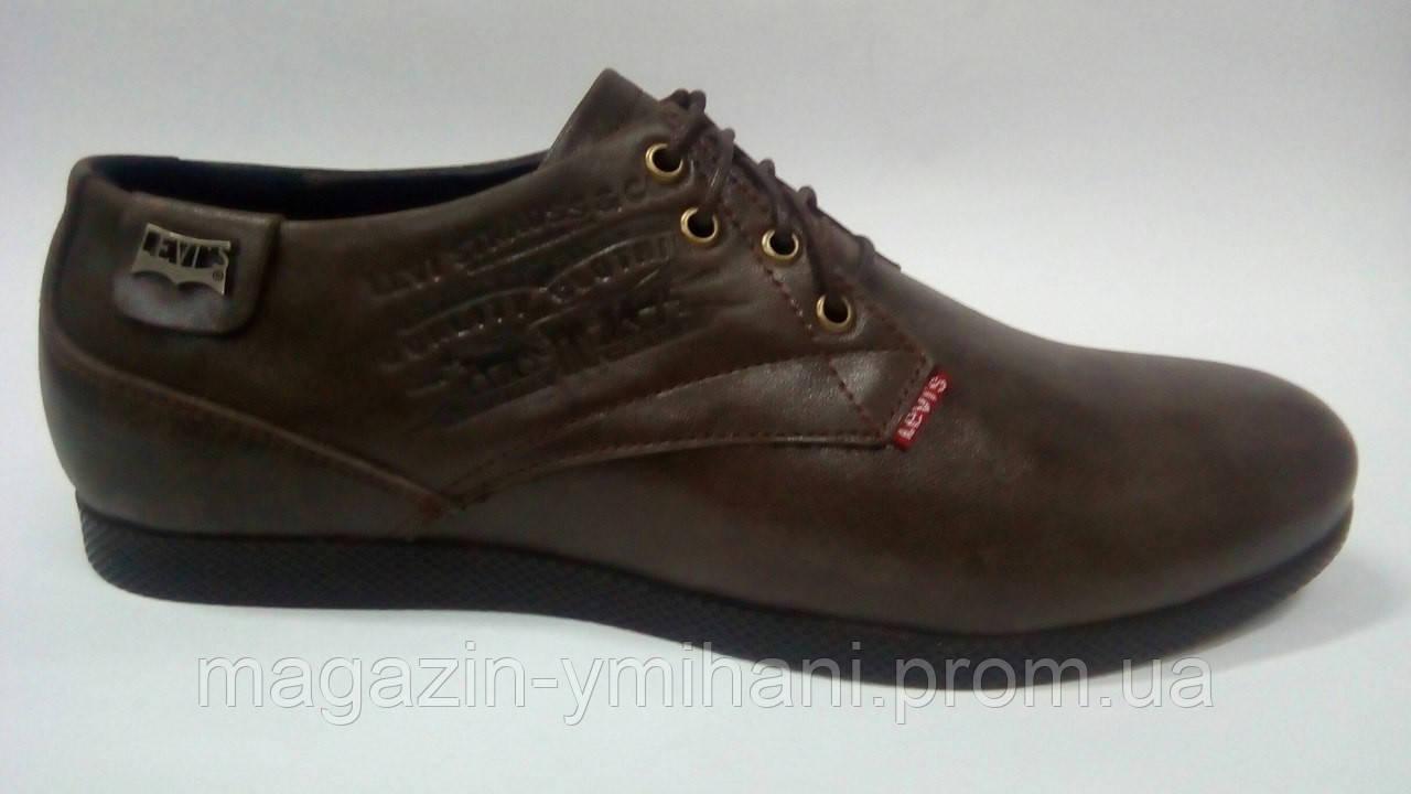 142e404c2 Мужские кожаные коричневые туфли Levis. Украина - Интернет-магазин