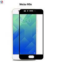 Защитное стекло для Meizu M5s, черное