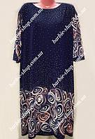 Просторное платье для женщин 25000