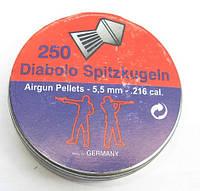 Пули для пневматики Diabolo 5,5 мм
