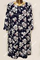 Элегантное повседневное платье для женщин 27000
