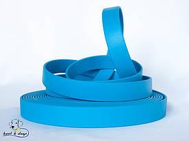 Повідець з биотана(Biothane) Блакитний 19мм
