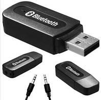 Bluetooth аудио адаптер приемник H-163