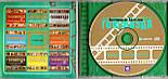 Музичний сд диск FAUSTO PAPETTI Лучшие саундтреки голливуда (2007) (audio cd), фото 2