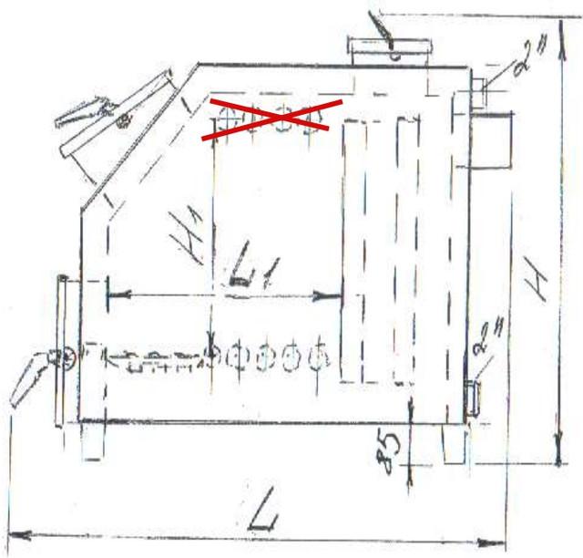 конструктивное изменение котлов огонек длительного горения для повышения КПД в долгосрочной перспективе использования старобельского котла
