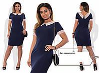 Платье женское больших размеров бат Лимонад ян