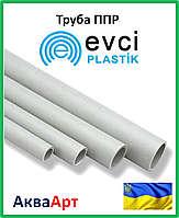 Труба полипропиленовая Evci plastik PN 20 - ∅25 мм