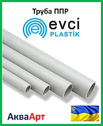 Труба полипропиленовая Evci plastik PN 20 - ∅20 мм