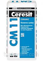 Клеющая смесь Ceresit СМ 11 (25 кг)