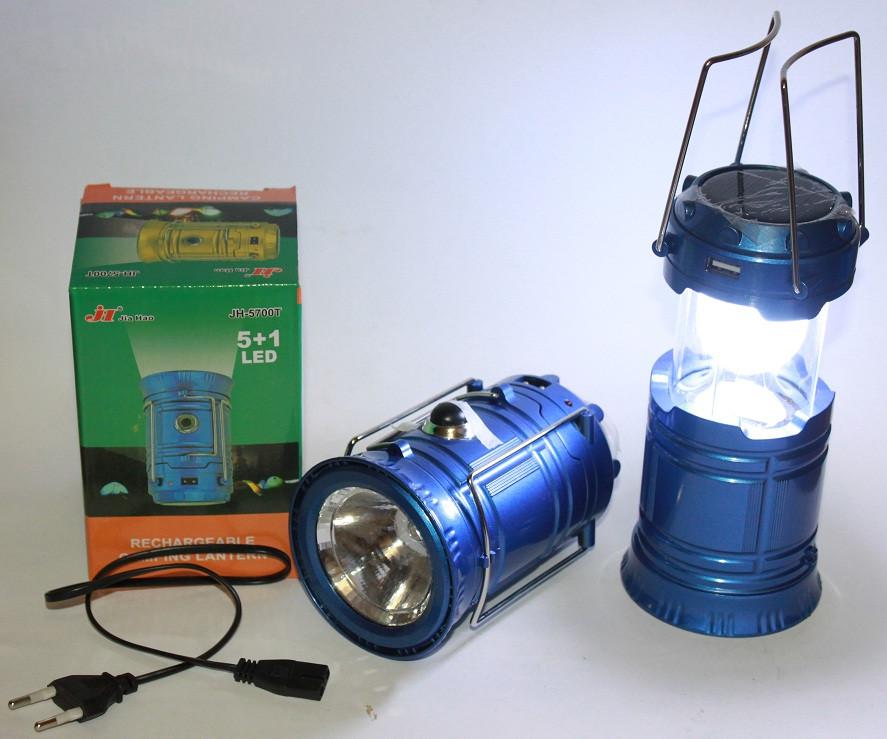 Фонарик 5700 на аккумуляторе Кэмпинговый 5+1 LED +солнечная зарядка, фото 1