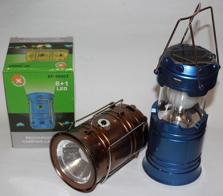 Фонарик 5800 на аккумуляторе Кэмпинговый 6+1 LED +солнечная зарядка