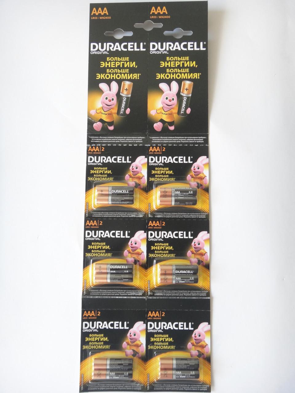 Батарейки Duracell AAA original LR03 MH2400 1.5v мини пальчик 12шт