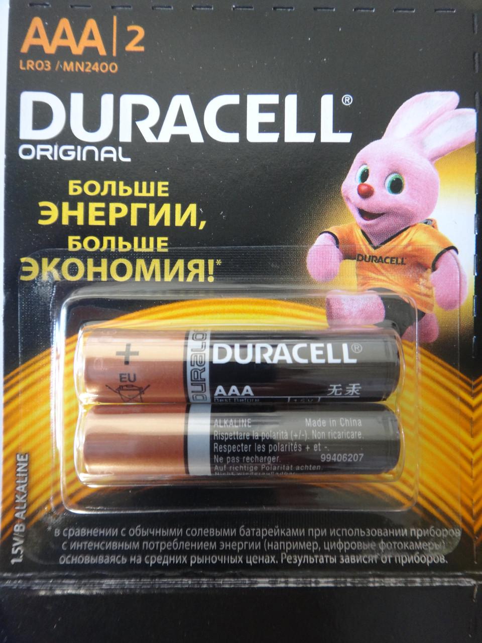 Батарейки Duracell AAA original LR03 MH2400 1.5v мини пальчик 2шт