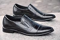 Туфли классические мужские кожаные без шнурков черные 2017. Со скидкой